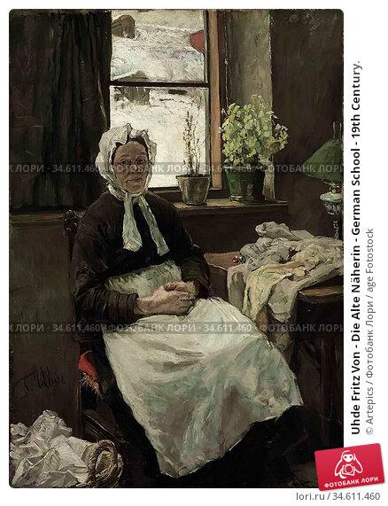 Uhde Fritz Von - Die Alte Näherin - German School - 19th Century. Редакционное фото, фотограф Artepics / age Fotostock / Фотобанк Лори