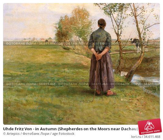 Uhde Fritz Von - in Autumn (Shepherdes on the Moors near Dachau) - ... Редакционное фото, фотограф Artepics / age Fotostock / Фотобанк Лори