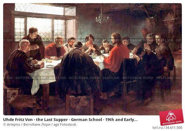 Uhde Fritz Von - the Last Supper - German School - 19th and Early... Редакционное фото, фотограф Artepics / age Fotostock / Фотобанк Лори