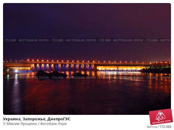 Украина, Запорожье, ДнепроГЭС, фото № 172088, снято 26 октября 2016 г. (c) Максим Проценко / Фотобанк Лори