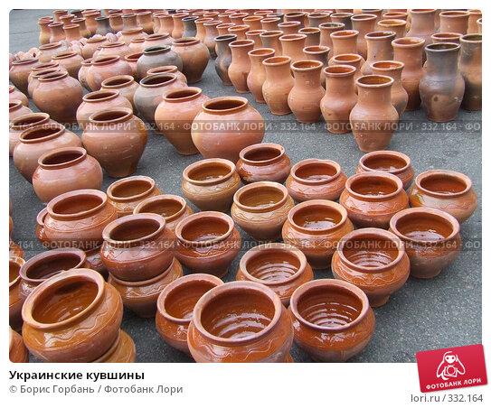 Украинские кувшины, фото № 332164, снято 9 января 2008 г. (c) Борис Горбань / Фотобанк Лори
