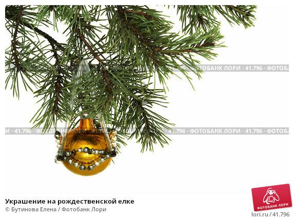 Украшение на рождественской елке, фото № 41796, снято 21 февраля 2007 г. (c) Бутинова Елена / Фотобанк Лори