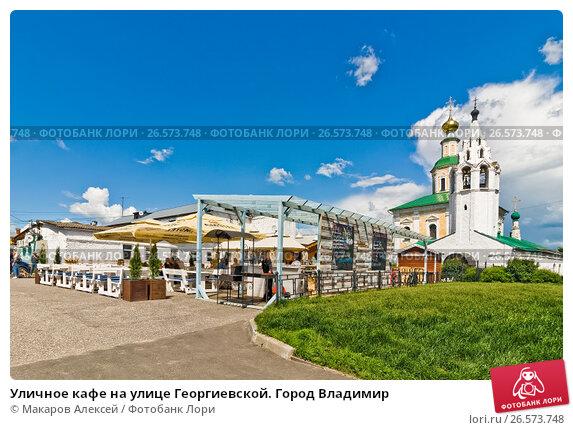 База отдыха Лесная поляна  Владивосток Цены! Фото!