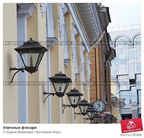 Уличные фонари, эксклюзивное фото № 39056, снято 23 июня 2006 г. (c) Ирина Мойсеева / Фотобанк Лори