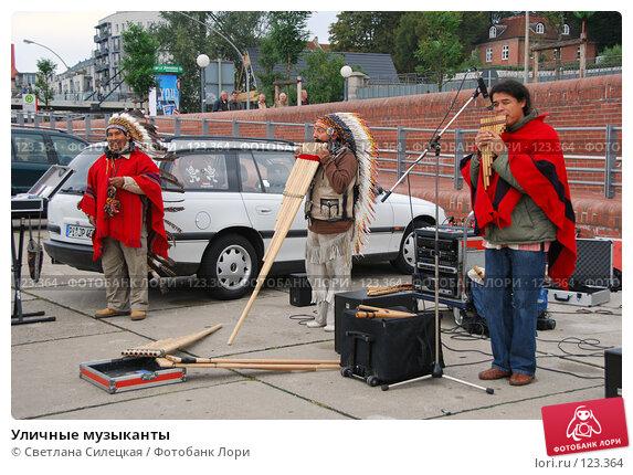 Уличные музыканты, фото № 123364, снято 1 октября 2007 г. (c) Светлана Силецкая / Фотобанк Лори