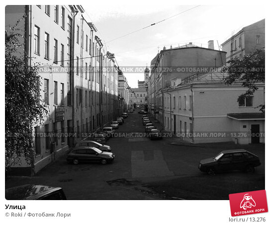 Купить «Улица», фото № 13276, снято 16 сентября 2006 г. (c) Roki / Фотобанк Лори