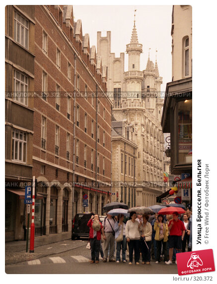 Купить «Улица Брюсселя. Бельгия», эксклюзивное фото № 320372, снято 22 апреля 2018 г. (c) Free Wind / Фотобанк Лори