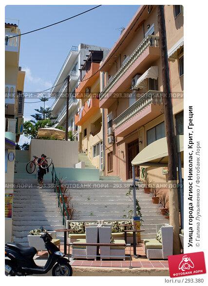 Улица города Агиос Николас, Крит, Греция, фото № 293380, снято 30 апреля 2008 г. (c) Галина Лукьяненко / Фотобанк Лори