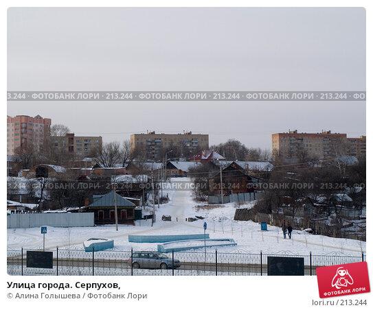 Улица города. Серпухов,, эксклюзивное фото № 213244, снято 17 февраля 2008 г. (c) Алина Голышева / Фотобанк Лори
