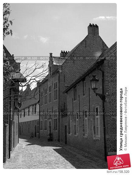 Купить «Улица средневекового города», фото № 58320, снято 24 июня 2006 г. (c) Михаил Лавренов / Фотобанк Лори