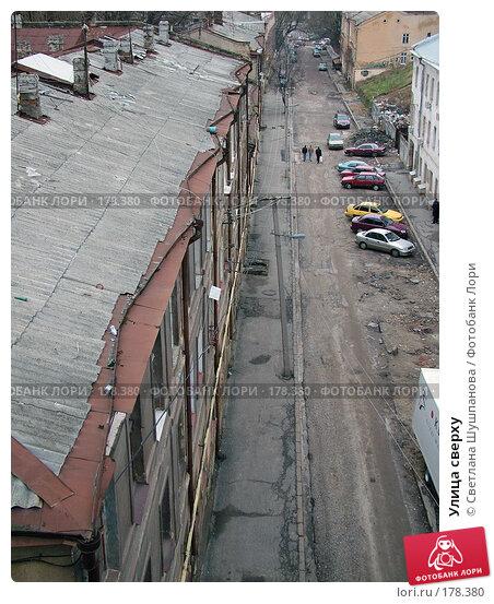 Улица сверху, фото № 178380, снято 3 января 2006 г. (c) Светлана Шушпанова / Фотобанк Лори