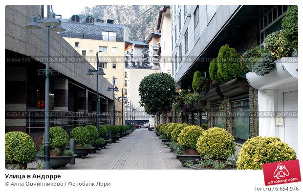 Улица в Андорре (2014 год). Стоковое фото, фотограф Алла Овчинникова / Фотобанк Лори