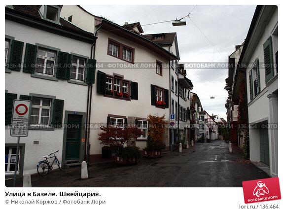 Улица в Базеле. Швейцария., фото № 136464, снято 22 сентября 2006 г. (c) Николай Коржов / Фотобанк Лори