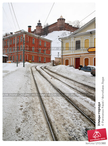 Улицы города, фото № 213980, снято 19 февраля 2008 г. (c) Parmenov Pavel / Фотобанк Лори