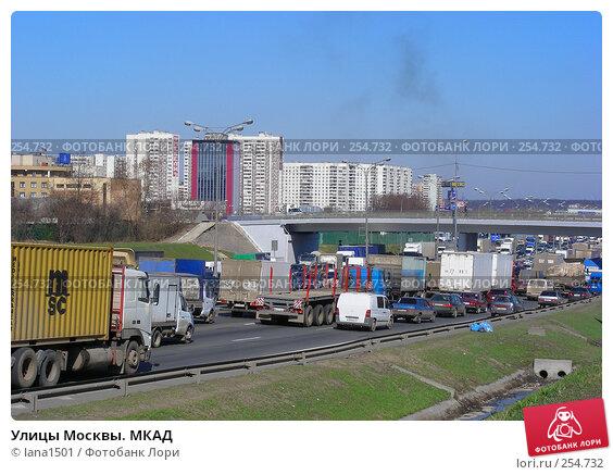 Улицы Москвы. МКАД, эксклюзивное фото № 254732, снято 9 апреля 2008 г. (c) lana1501 / Фотобанк Лори