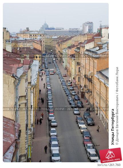 Улицы Петербурга, фото № 261760, снято 17 апреля 2008 г. (c) Донцов Евгений Викторович / Фотобанк Лори