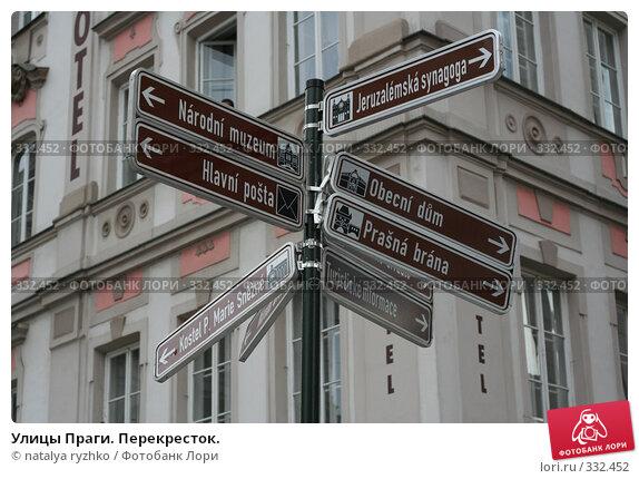Улицы Праги. Перекресток., фото № 332452, снято 4 июня 2008 г. (c) natalya ryzhko / Фотобанк Лори