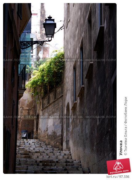 Купить «Улочка», фото № 97336, снято 22 сентября 2007 г. (c) Ткачёва Ольга / Фотобанк Лори