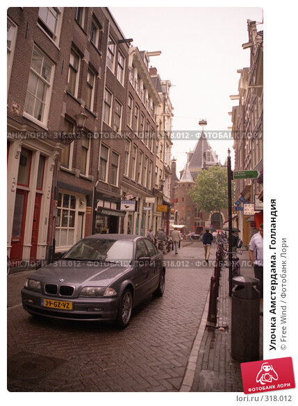 Улочка Амстердама. Голландия, эксклюзивное фото № 318012, снято 26 сентября 2017 г. (c) Free Wind / Фотобанк Лори