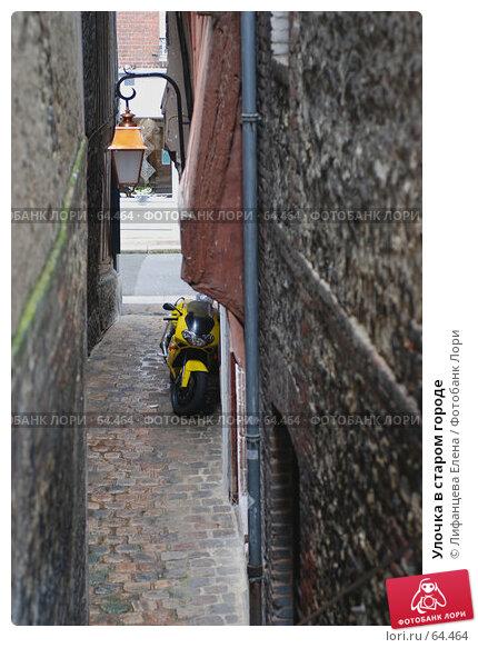 Улочка в старом городе. Стоковое фото, фотограф Лифанцева Елена / Фотобанк Лори