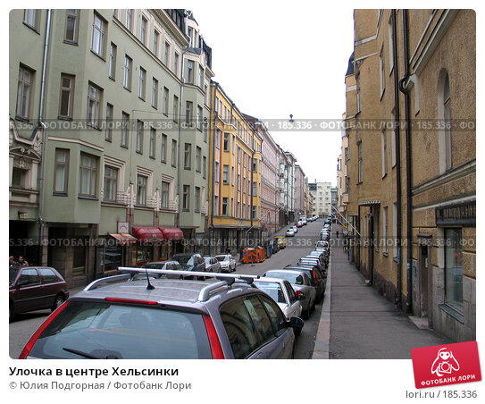 Улочка в центре Хельсинки, фото № 185336, снято 8 мая 2007 г. (c) Юлия Селезнева / Фотобанк Лори