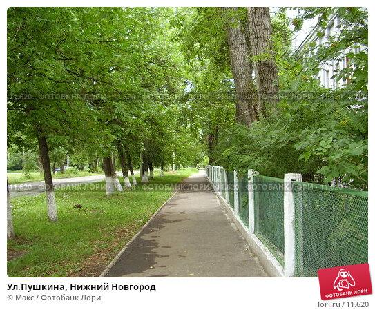 Ул.Пушкина, Нижний Новгород, фото № 11620, снято 16 июля 2006 г. (c) Макс / Фотобанк Лори