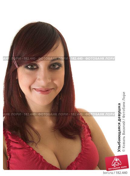 Улыбающаяся девушка, фото № 182440, снято 23 ноября 2006 г. (c) Коваль Василий / Фотобанк Лори