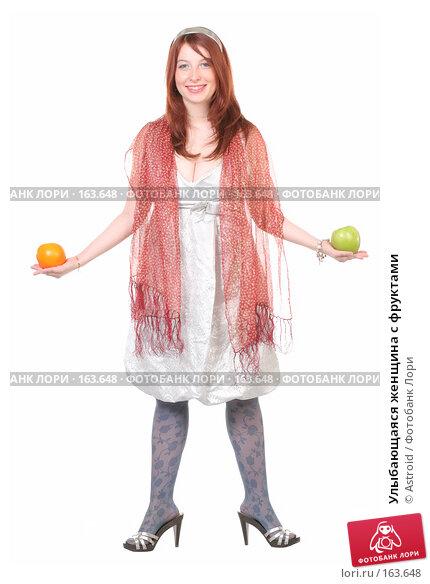 Улыбающаяся женщина с фруктами, фото № 163648, снято 22 декабря 2007 г. (c) Astroid / Фотобанк Лори