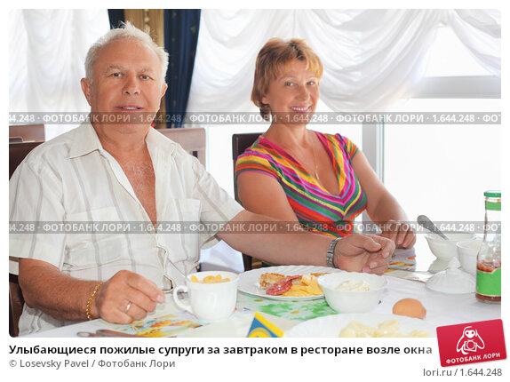 Видео для взрослых пожилые супруги фото 90-157