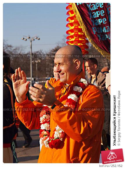 Улыбающийся Кришнаит, фото № 252152, снято 29 марта 2008 г. (c) Sergey Toronto / Фотобанк Лори