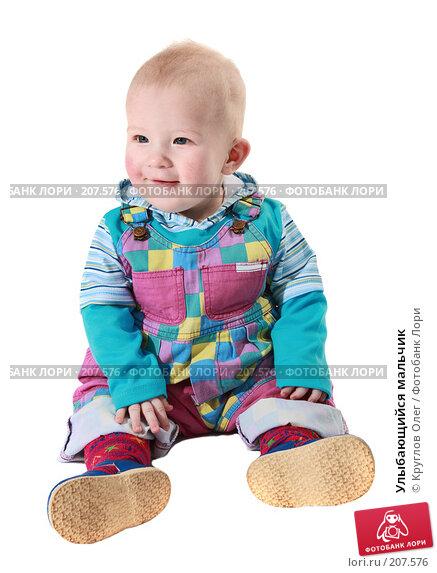 Улыбающийся мальчик, фото № 207576, снято 17 февраля 2008 г. (c) Круглов Олег / Фотобанк Лори