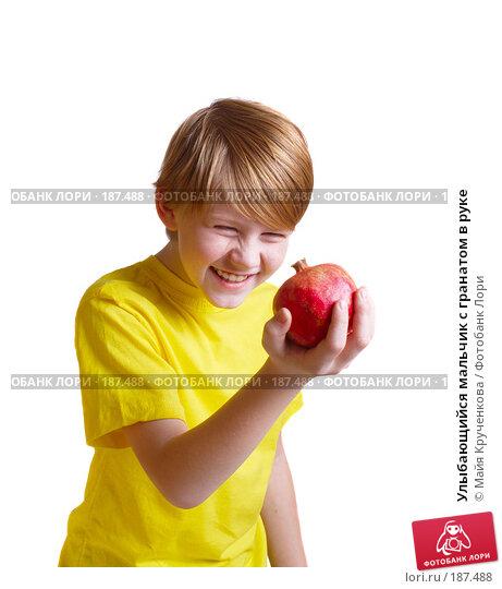 Улыбающийся мальчик с гранатом в руке, фото № 187488, снято 20 декабря 2007 г. (c) Майя Крученкова / Фотобанк Лори