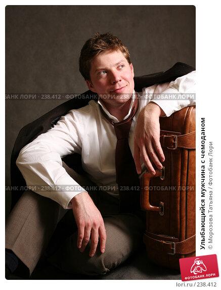Улыбающийся мужчина с чемоданом, фото № 238412, снято 24 декабря 2006 г. (c) Морозова Татьяна / Фотобанк Лори