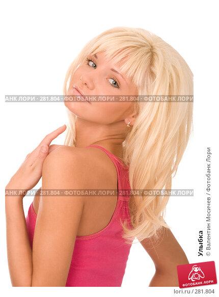 Улыбка, фото № 281804, снято 6 апреля 2008 г. (c) Валентин Мосичев / Фотобанк Лори