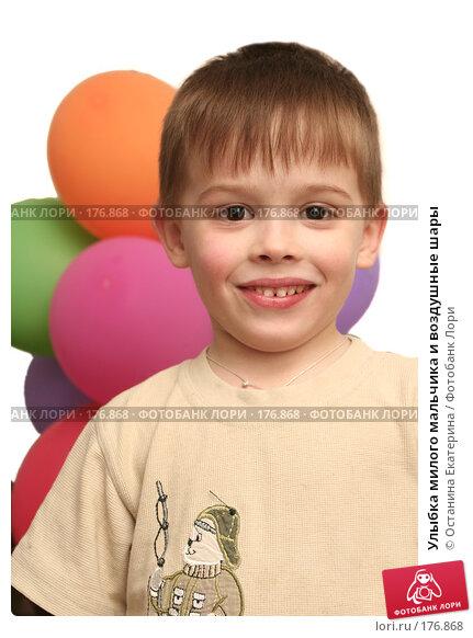 Улыбка милого мальчика и воздушные шары, фото № 176868, снято 13 января 2008 г. (c) Останина Екатерина / Фотобанк Лори