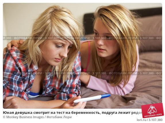 Девушка смотрит как подруга
