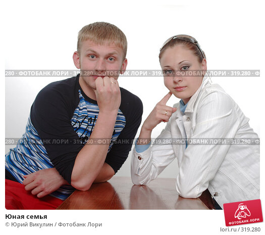 Юная семья, фото № 319280, снято 26 мая 2008 г. (c) Юрий Викулин / Фотобанк Лори