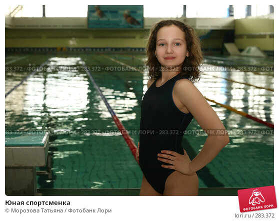 Купить «Юная спортсменка», фото № 283372, снято 5 мая 2007 г. (c) Морозова Татьяна / Фотобанк Лори