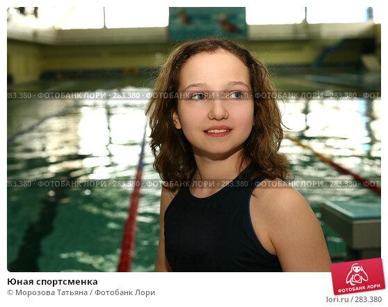 Юная спортсменка, фото № 283380, снято 5 мая 2007 г. (c) Морозова Татьяна / Фотобанк Лори