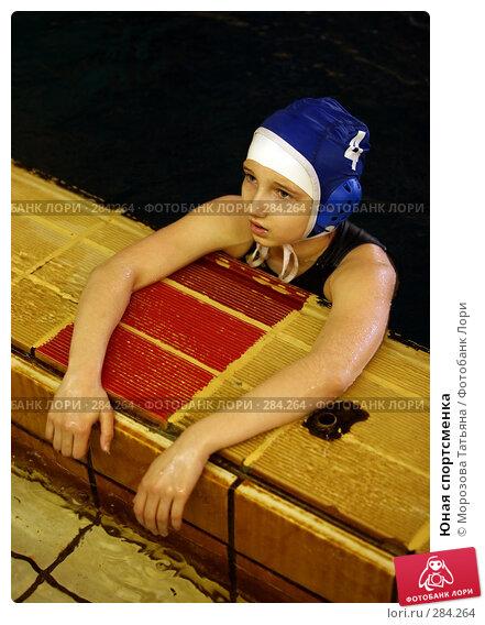 Юная спортсменка, фото № 284264, снято 5 мая 2007 г. (c) Морозова Татьяна / Фотобанк Лори