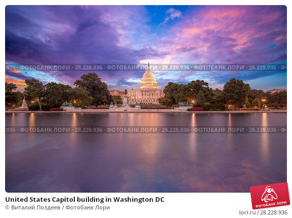 Купить «United States Capitol building in Washington DC», фото № 28228936, снято 3 августа 2014 г. (c) Виталий Поздеев / Фотобанк Лори