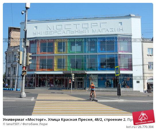 Справку из банка Красная Пресня улица справка с места работы о подтверждении стажа образец 2013