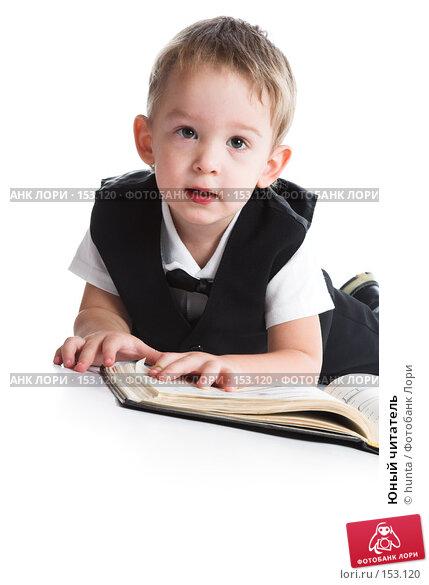 Юный читатель, фото № 153120, снято 3 ноября 2007 г. (c) hunta / Фотобанк Лори