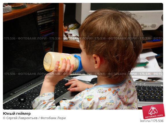 Юный геймер, фото № 175536, снято 13 января 2008 г. (c) Сергей Лаврентьев / Фотобанк Лори