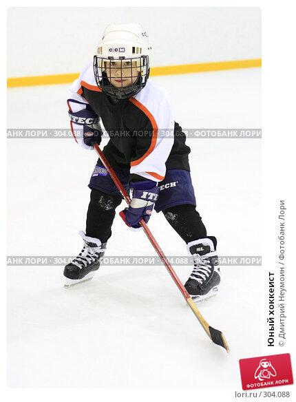 Юный хоккеист, эксклюзивное фото № 304088, снято 29 мая 2008 г. (c) Дмитрий Нейман / Фотобанк Лори