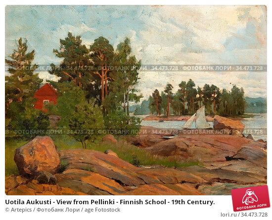 Uotila Aukusti - View from Pellinki - Finnish School - 19th Century. Редакционное фото, фотограф Artepics / age Fotostock / Фотобанк Лори