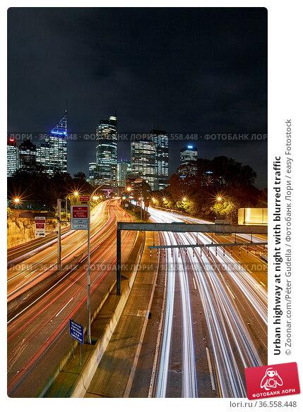 Urban highway at night with blurred traffic. Стоковое фото, фотограф Zoonar.com/Péter Gudella / easy Fotostock / Фотобанк Лори