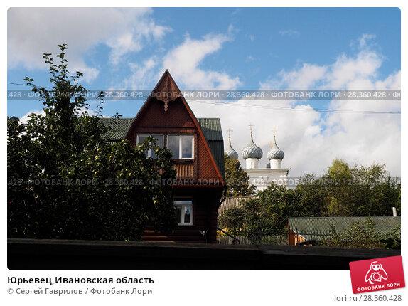 Купить «Юрьевец,Ивановская область», фото № 28360428, снято 19 октября 2018 г. (c) Сергей Гаврилов / Фотобанк Лори