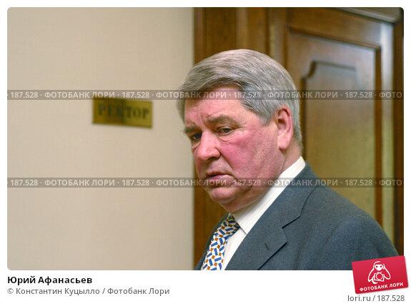 Юрий Афанасьев, фото № 187528, снято 17 июня 2003 г. (c) Константин Куцылло / Фотобанк Лори