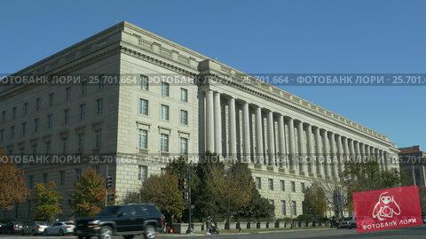US Internal Revenue Service IRS building in Washington DC (2017 год). Редакционное видео, видеограф Igor Vorobyov / Фотобанк Лори